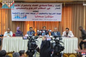 المؤتمر الصحفي للجنة التربية و التعليم في جبهة إنقاذ الثورة عن فساد و أخونة التعليم (5)