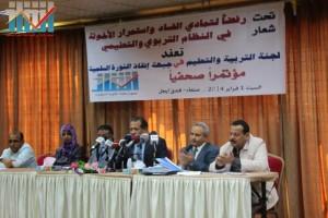 المؤتمر الصحفي للجنة التربية و التعليم في جبهة إنقاذ الثورة عن فساد و أخونة التعليم (6)
