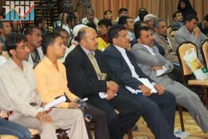 المؤتمر الصحفي للجنة التربية و التعليم في جبهة إنقاذ الثورة عن فساد و أخونة التعليم (60)
