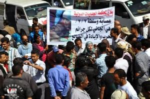 تعز تنتفض في مسيرة تضامنية منددة بمجازر الجيش في الضالع (11)