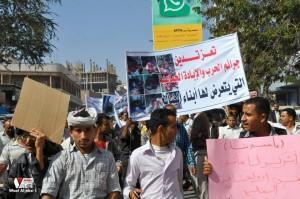 تعز تنتفض في مسيرة تضامنية منددة بمجازر الجيش في الضالع (14)