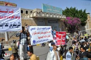 تعز تنتفض في مسيرة تضامنية منددة بمجازر الجيش في الضالع (16)