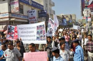 تعز تنتفض في مسيرة تضامنية منددة بمجازر الجيش في الضالع (18)