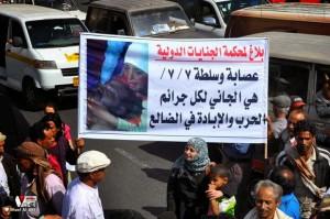 تعز تنتفض في مسيرة تضامنية منددة بمجازر الجيش في الضالع (2)