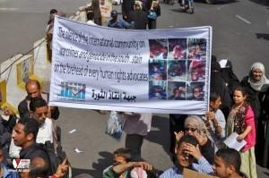 تعز تنتفض في مسيرة تضامنية منددة بمجازر الجيش في الضالع (22)