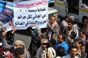 تعز تنتفض في مسيرة تضامنية منددة بمجازر الجيش في الضالع (23)