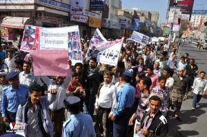 تعز تنتفض في مسيرة تضامنية منددة بمجازر الجيش في الضالع (25)