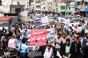 تعز تنتفض في مسيرة تضامنية منددة بمجازر الجيش في الضالع (29)
