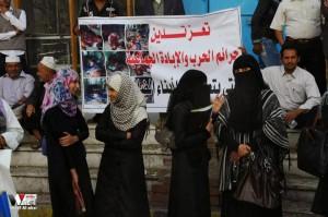 تعز تنتفض في مسيرة تضامنية منددة بمجازر الجيش في الضالع (3)