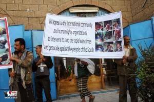 تعز تنتفض في مسيرة تضامنية منددة بمجازر الجيش في الضالع (4)