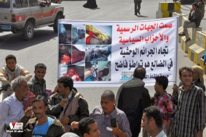 تعز تنتفض في مسيرة تضامنية منددة بمجازر الجيش في الضالع (5)