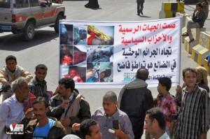 تعز تنتفض في مسيرة تضامنية منددة بمجازر الجيش في الضالع (6)