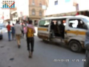 تفاعل كبير من المواطنين مع حملة 11 فبراير بصنعاء (1)