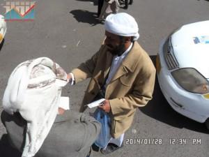 تفاعل كبير من المواطنين مع حملة 11 فبراير بصنعاء (11)