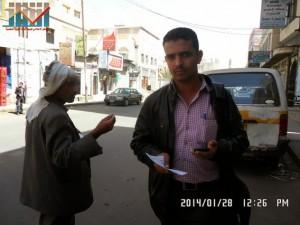 تفاعل كبير من المواطنين مع حملة 11 فبراير بصنعاء (2)