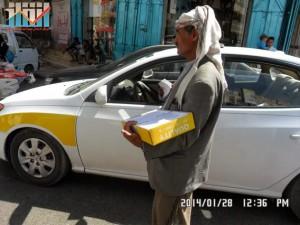 تفاعل كبير من المواطنين مع حملة 11 فبراير بصنعاء (23)