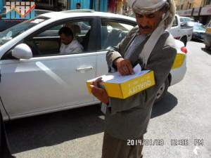 تفاعل كبير من المواطنين مع حملة 11 فبراير بصنعاء (24)