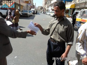 تفاعل كبير من المواطنين مع حملة 11 فبراير بصنعاء (25)