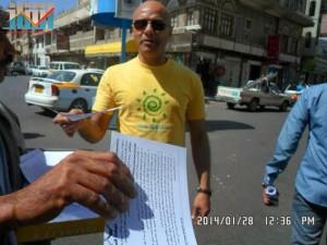 تفاعل كبير من المواطنين مع حملة 11 فبراير بصنعاء (27)