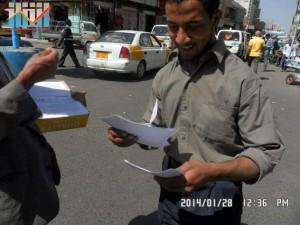 تفاعل كبير من المواطنين مع حملة 11 فبراير بصنعاء (28)