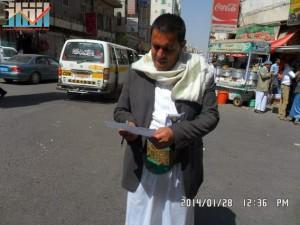 تفاعل كبير من المواطنين مع حملة 11 فبراير بصنعاء (29)
