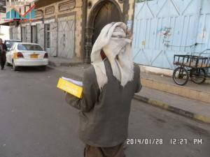 تفاعل كبير من المواطنين مع حملة 11 فبراير بصنعاء (3)