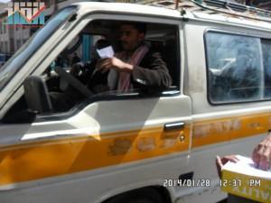 تفاعل كبير من المواطنين مع حملة 11 فبراير بصنعاء (31)