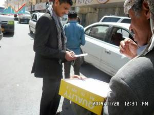 تفاعل كبير من المواطنين مع حملة 11 فبراير بصنعاء (33)