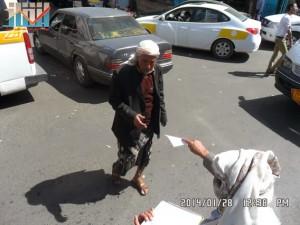 تفاعل كبير من المواطنين مع حملة 11 فبراير بصنعاء (36)