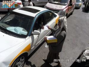 تفاعل كبير من المواطنين مع حملة 11 فبراير بصنعاء (38)