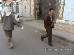 تفاعل كبير من المواطنين مع حملة 11 فبراير بصنعاء (4)