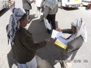 تفاعل كبير من المواطنين مع حملة 11 فبراير بصنعاء (42)