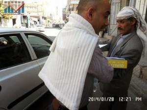تفاعل كبير من المواطنين مع حملة 11 فبراير بصنعاء (5)
