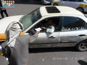 تفاعل كبير من المواطنين مع حملة 11 فبراير بصنعاء (9)