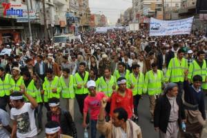 حملة 11 فبراير تخرج مسيرة حاشدة من ساحة التغيير بصنعاء تطالب باقالة و حاسبة حكومة الوفاق (103)