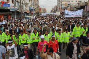 حملة 11 فبراير تخرج مسيرة حاشدة من ساحة التغيير بصنعاء تطالب باقالة و حاسبة حكومة الوفاق (105)