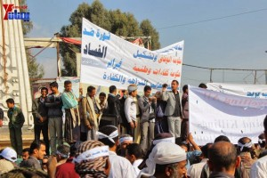 حملة 11 فبراير تخرج مسيرة حاشدة من ساحة التغيير بصنعاء تطالب باقالة و حاسبة حكومة الوفاق (1)