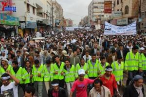 حملة 11 فبراير تخرج مسيرة حاشدة من ساحة التغيير بصنعاء تطالب باقالة و حاسبة حكومة الوفاق (112)