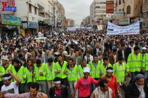 حملة 11 فبراير تخرج مسيرة حاشدة من ساحة التغيير بصنعاء تطالب باقالة و حاسبة حكومة الوفاق (113)