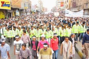 حملة 11 فبراير تخرج مسيرة حاشدة من ساحة التغيير بصنعاء تطالب باقالة و حاسبة حكومة الوفاق (116)