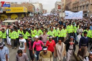 حملة 11 فبراير تخرج مسيرة حاشدة من ساحة التغيير بصنعاء تطالب باقالة و حاسبة حكومة الوفاق (117)