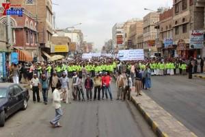 حملة 11 فبراير تخرج مسيرة حاشدة من ساحة التغيير بصنعاء تطالب باقالة و حاسبة حكومة الوفاق (119)
