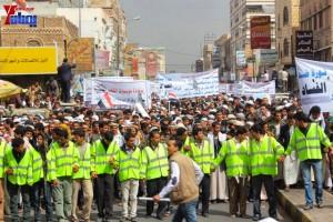حملة 11 فبراير تخرج مسيرة حاشدة من ساحة التغيير بصنعاء تطالب باقالة و حاسبة حكومة الوفاق (127)
