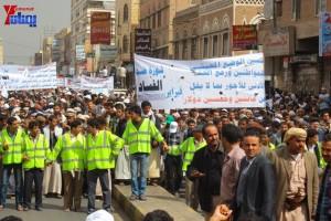 حملة 11 فبراير تخرج مسيرة حاشدة من ساحة التغيير بصنعاء تطالب باقالة و حاسبة حكومة الوفاق (128)