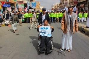 حملة 11 فبراير تخرج مسيرة حاشدة من ساحة التغيير بصنعاء تطالب باقالة و حاسبة حكومة الوفاق (135)