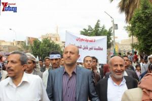حملة 11 فبراير تخرج مسيرة حاشدة من ساحة التغيير بصنعاء تطالب باقالة و حاسبة حكومة الوفاق (148)