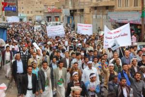 حملة 11 فبراير تخرج مسيرة حاشدة من ساحة التغيير بصنعاء تطالب باقالة و حاسبة حكومة الوفاق (150)