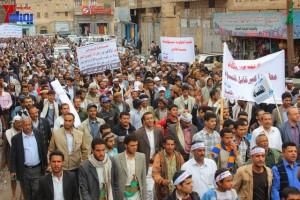 حملة 11 فبراير تخرج مسيرة حاشدة من ساحة التغيير بصنعاء تطالب باقالة و حاسبة حكومة الوفاق (151)