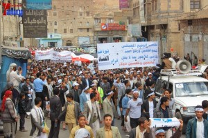 حملة 11 فبراير تخرج مسيرة حاشدة من ساحة التغيير بصنعاء تطالب باقالة و حاسبة حكومة الوفاق (152)