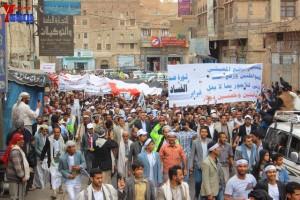 حملة 11 فبراير تخرج مسيرة حاشدة من ساحة التغيير بصنعاء تطالب باقالة و حاسبة حكومة الوفاق (153)